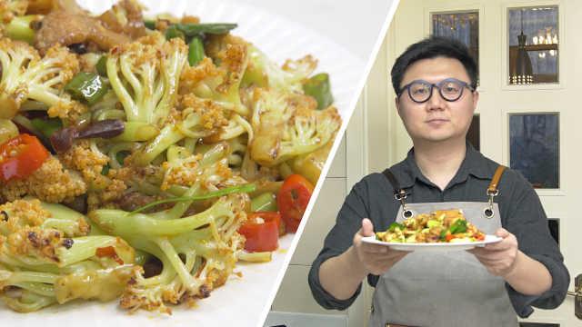饭店经常被点的干锅花菜,在家这样做