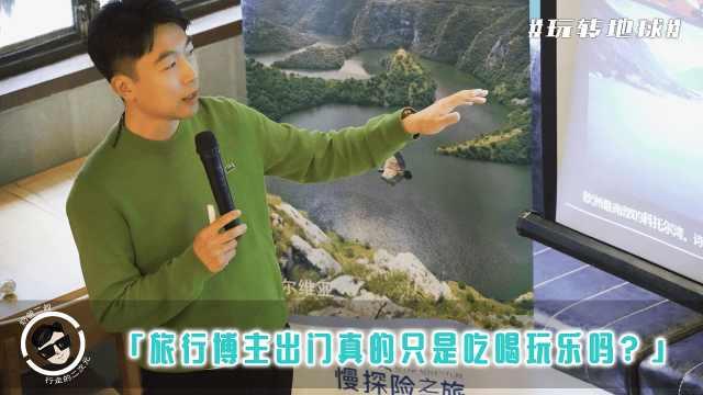 南京VLOG:旅行博主的工作真的只是吃喝玩乐吗?