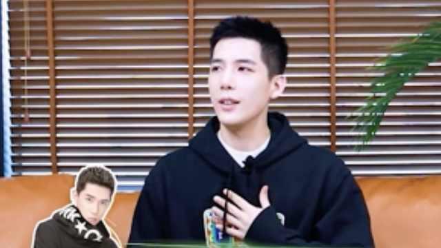《我的时代你的时代》王安宇:我是吴白的专属感情专家