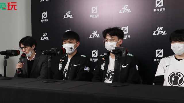 iG赛后群访 - Rookie:就希望我们这个赛季能打进季后赛吧