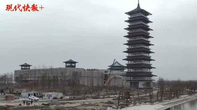 """大运河非遗文化园""""破土"""",预计7月对外开放"""