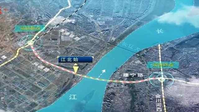 """最""""硬核""""盾构机来了!南京建宁西路过江隧道首台盾构机下线"""