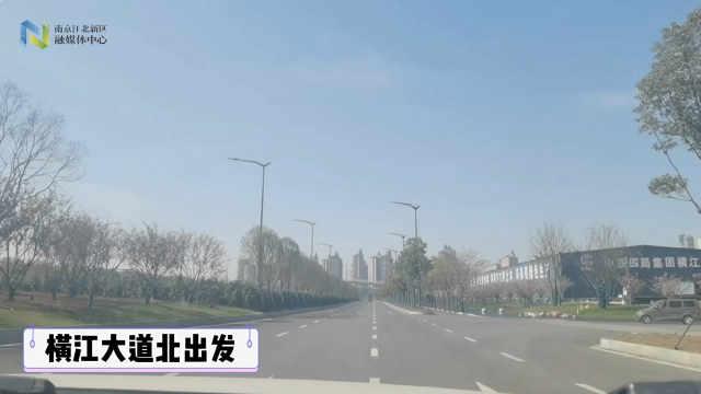 南京江北新区横江大道五桥连接线顺利通车