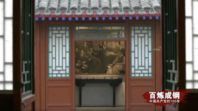 北京思想启蒙地图:亢慕义斋 .北大红楼 .《新青年》编辑部