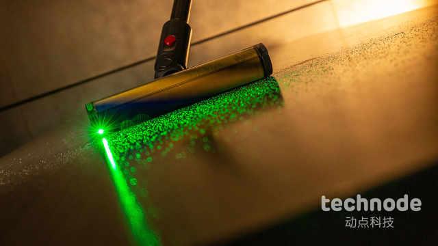 激光探测,戴森的可视化清洁战