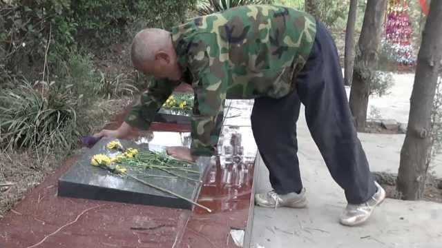荒坡上建陵园,父子53年接力守护无名烈士墓