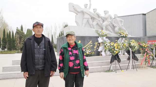 年轻时参军没成功,7旬老人与老伴为73名烈士守墓35年
