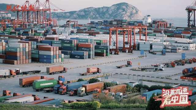 看,中国经济的脉动!航拍全球最大自动化集装箱码头