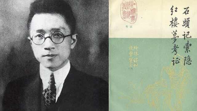 南京大学文学教授苗怀明:胡适的这篇文章开创了一个新时代