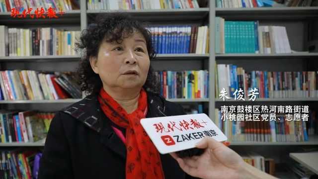 """无声的力量也能震撼人心!南京66岁党员用手语""""讲""""党史"""