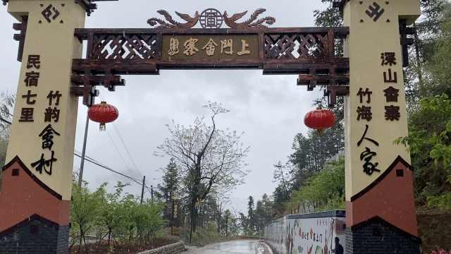 浙江畲寨讲着270年前迁来的客家话?这门濒危的语言有魅力