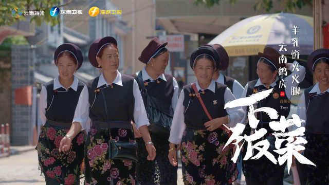 什么是快乐星球?如果你想知道,请去鹤庆人民公园了解!