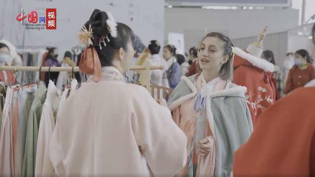 《Z世代看中国:华服之美》(五)