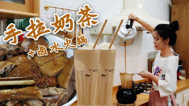 少有人知的广东隐藏菜单:卤水火锅+砂煲奶茶,雨天绝配