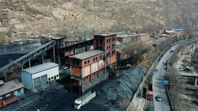 甘肃百年煤都将变旅游小镇:资源枯竭仅剩一家煤企
