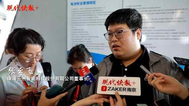 80后港科大博士张云飞:我在宝藏湾区造中国无人船艇
