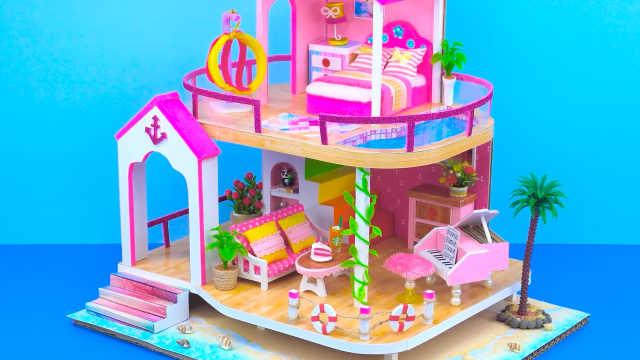 DIY迷你娃娃屋,海滩旁的粉色音乐别墅