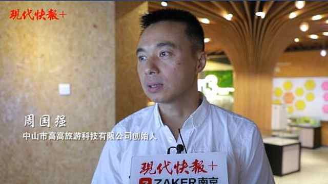 香港青年周国强:谁都想把兴趣变事业,而我梦想成了真