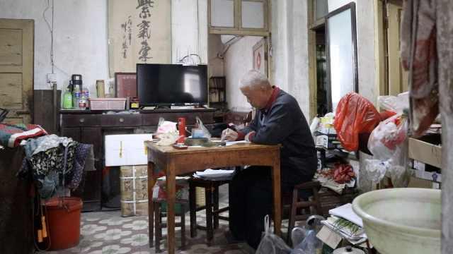老人研究西游记成北大研究生,手指断了接上脚趾继续写作