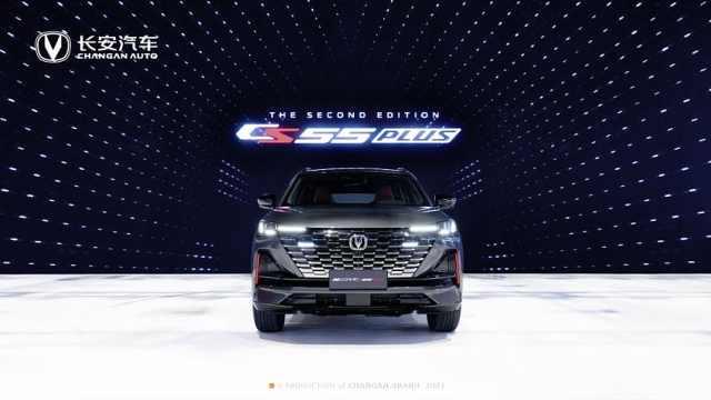长安今年又一重磅新车,第二代CS55 PLUS有何魅力?
