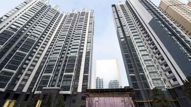 南京:明确四个区新落户人群商品住房限购政策