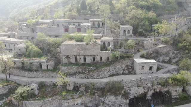 太行深山里有个在悬崖边的石头村,名臣于谦后代曾迁居至此