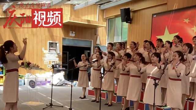 北师大实验幼儿园与庆阳庆化幼儿园结对党建系列活动启动