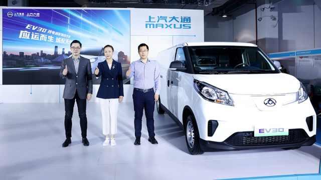 能装又环保,2021款上汽大通MAXUS EV30全新来袭