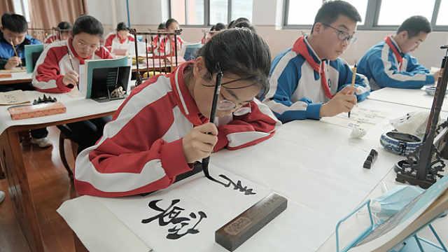 """扬州教育""""十三五"""":为每一个学生的出彩人生奠基"""
