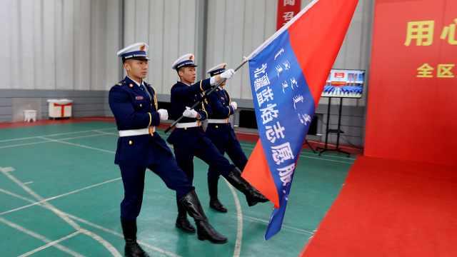"""乌海市 """"北疆蓝焰""""志愿服务队成立了!"""