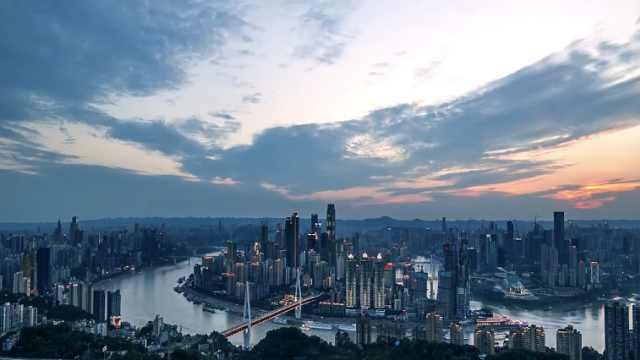 重庆首次集中土拍成交情况盘点