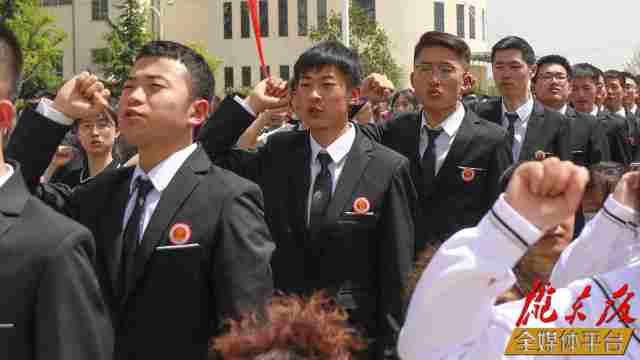 """庆阳六中举行2021届学生""""成人礼""""暨高考30天冲刺动员大会"""