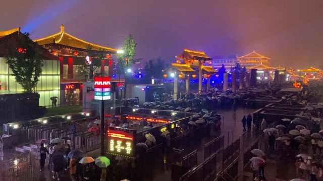大雨也浇不灭出游热情!大唐不夜城地铁口排起200米长龙