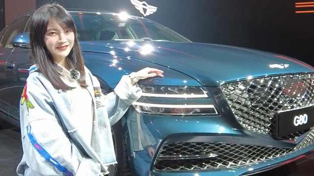 韩国豪华车来了,它叫捷尼赛思G80