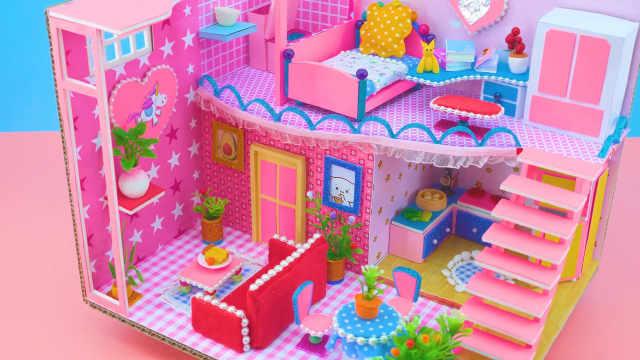 DIY迷你娃娃屋,独角兽的粉色星光小公寓