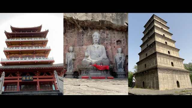 郑州这个公园仿建晋豫陕地标性建筑:在