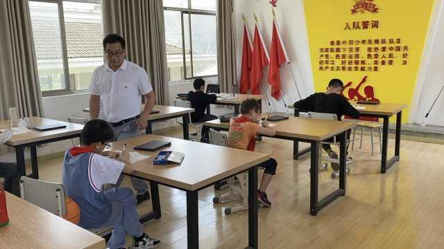 不忍孩子独自被反锁在家,浙江一小学周末免费托管留守学生