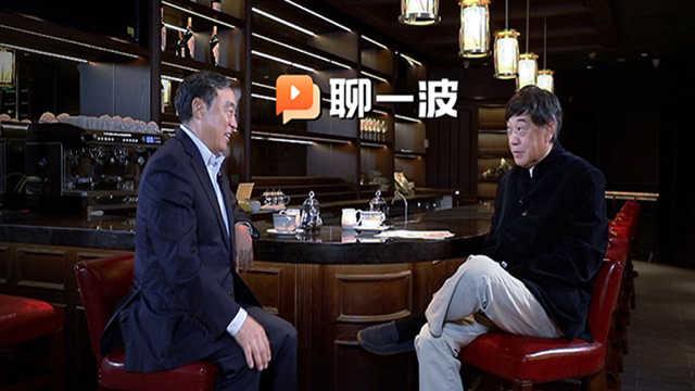 """王波明对话马蔚华:""""零售之王""""招商银行是怎样炼成的?"""