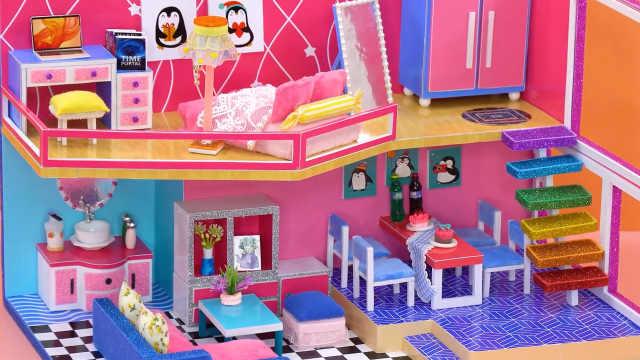 DIY迷你娃娃屋,小企鹅的现代风别墅