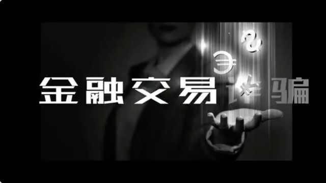 江北新区反诈宣传