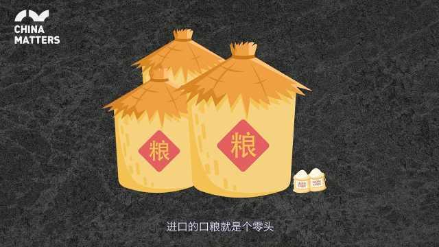 袁隆平院士的两个粮食梦 中国正在逐步实现