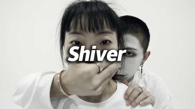 Venom编舞《Shiver》,用舞蹈演绎的神秘故事