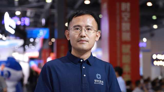 深圳华大北斗科技有限公司销售总监  李新泽