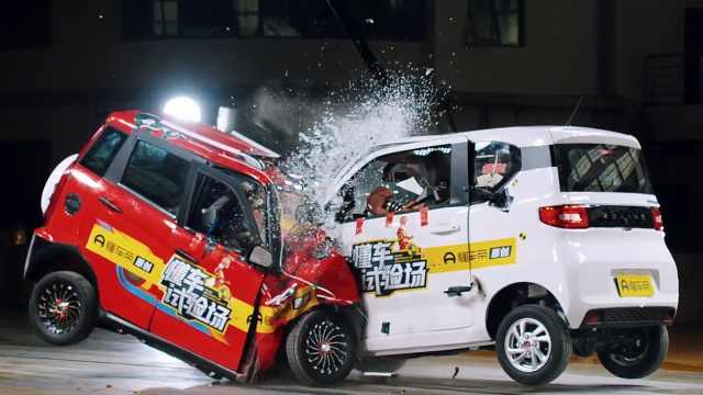 碰撞后直接罢工,MINI EV低强度车门存隐患