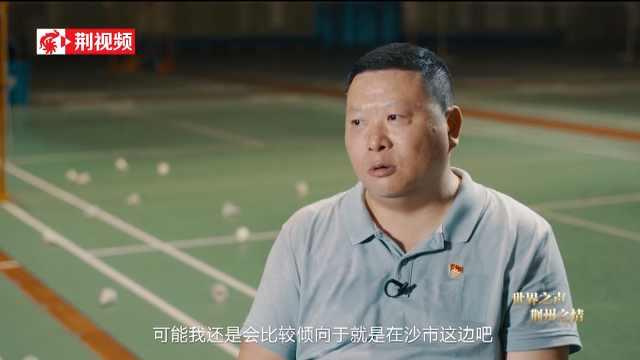 名人吉新鹏说家乡——荆州