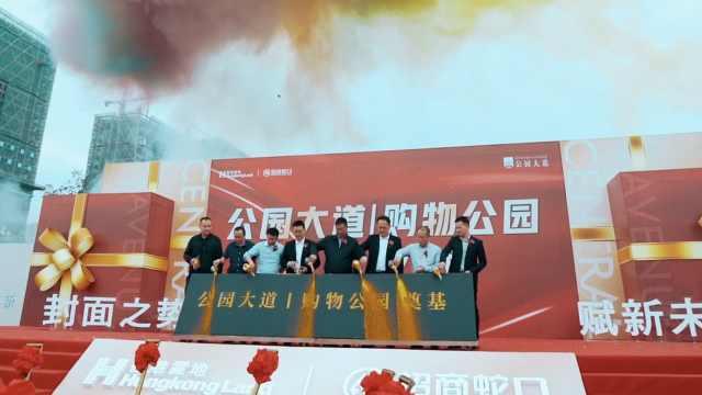 香港置地×招商蛇口,再度联手打造光环花园城丨购物公园