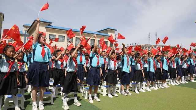 """""""童心向党·犇向未来""""西峰区青少年关爱教育活动启动"""