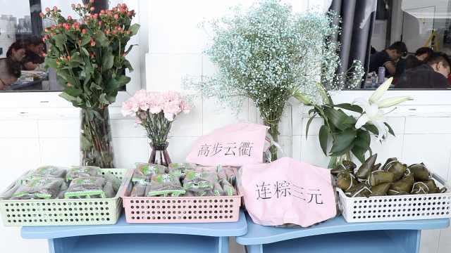 寓意一举高中!南京九中高考倒计时给高三生送年糕粽子