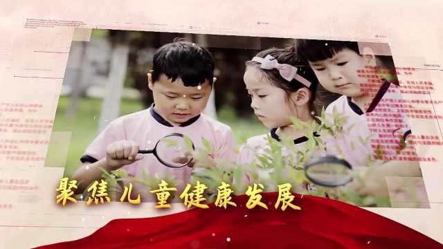 《中国儿童健康科技发展专家访谈录》