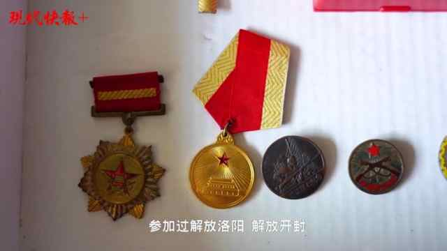 91岁老兵史大春:睢杞战役立了三等功,鼓舞了我一辈子